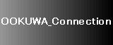 OOKUWA_Connection